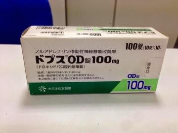 Droxidopa