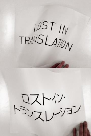 Lost in Translation: иностранные препараты (@AEMPSGOB