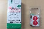 BCG Intravesical (Japón)