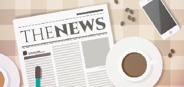 STOP Errores en prensa
